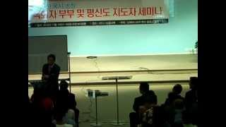 getlinkyoutube.com-윤석전목사목회자세미나첫째날