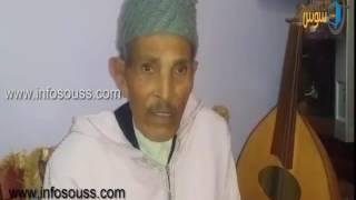 getlinkyoutube.com-إنفراد لأنفو سوس : محمد أبعمران (بوتفونست) يكذب إشاعة وفاته
