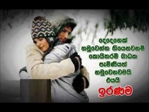 Duka Thadakaran   Senanayake Weraliyadda New Sinhala Songs 2014   YouTube