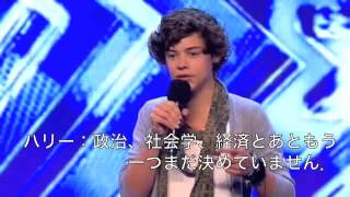 getlinkyoutube.com-(日本語字幕)ワンダイレクションのハリースタイルズ X-Factor オーディション