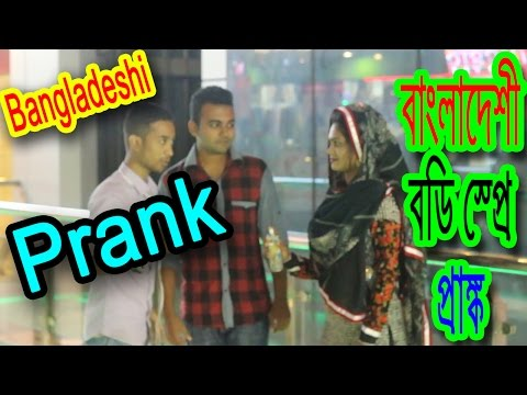 Bangladeshi prank ( Body spray ) | Bangla funny video | Dr.Lony .