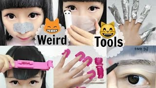 getlinkyoutube.com-8 Weird & Cool Beauty Tools/Products That are Actually Working