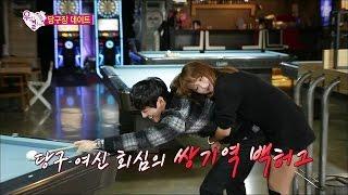getlinkyoutube.com-【TVPP】Hong Jin Young - Sensuous Sabotage, 홍진영 - 당구 여신(?) 진영의 요염한 방해 작전  @ We Got Married
