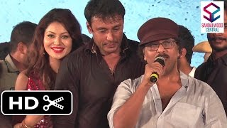 getlinkyoutube.com-'Mr. Airavata' Audio Launch: Ravichandran Praising Darshan