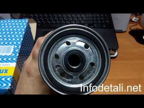 Purflux CS717 Топливный фильтр fuel filtr Фиат добло fiat doblo