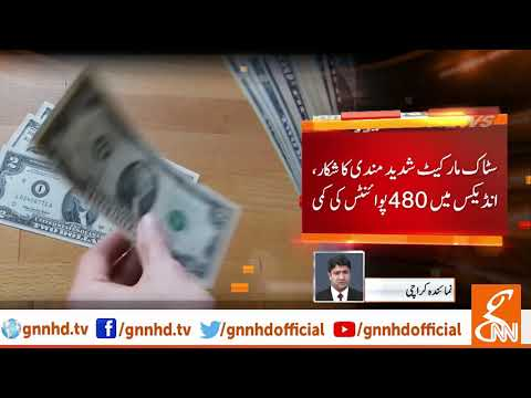 Dollar rises to Rs 148 in interbank market