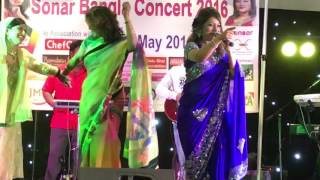 getlinkyoutube.com-Bangladeshi Baul song Akhi alamgir & ruji sarkar uk 2016