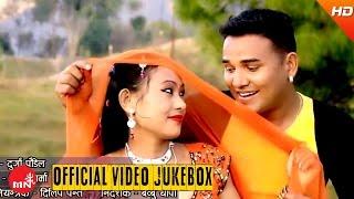 Shankar BC | Nepali Hit Video Jukebox | Aashish Music