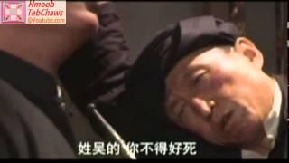 getlinkyoutube.com-[苗族电影   Miao/Hmong Movie]: Ma Hong Jun (马红军 / Muas Hooj Ceeb) 2010 - Part 4 (Hmong dubbed   苗语版)
