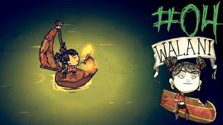 """""""GRANAAAAT"""" - Zagrajmy w Don't Starve Shipwrecked (Walani) #04"""