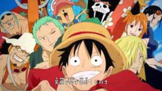 getlinkyoutube.com-MAD One Piece Opening 18 We Can Sing A Song