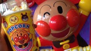 getlinkyoutube.com-Anpanman popcorn アンパンマン ポップコーン