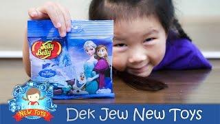 getlinkyoutube.com-เด็กจิ๋วรีวิว Jelly Bean Elsa [N'Prim W301]