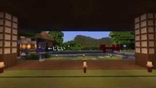 getlinkyoutube.com-【Minecraft】刀剣乱舞の本丸作ってみた【ワールド・テクスチャ配布あり】