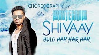 BOLO HAR HAR HAR   DANCE COVER   SHIVAAY - Choreography by MasterRam