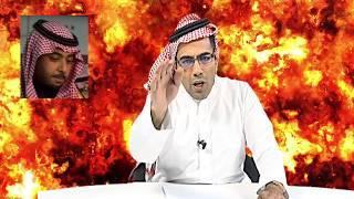 getlinkyoutube.com-سعودية تضع جنسية ال سعود في مؤخرتها
