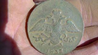 getlinkyoutube.com-Царские монеты. Поиск золота.