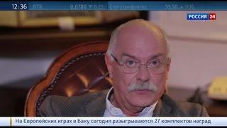 Никита Михалков: русское вранье - восторженное самовыражение