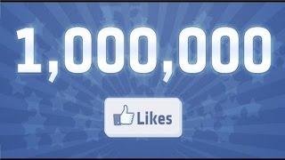 getlinkyoutube.com-زيادة عدد لايكات الصفحة على الفيس بوك 2016 بطريقة صاروخية الطريقة الجديدة بعد التحديث