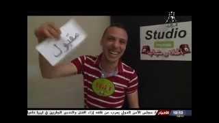 getlinkyoutube.com-alhan wa chabab 7 partie 3 tizi ouzou