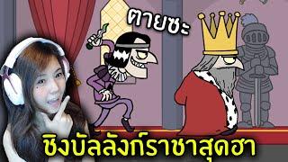 getlinkyoutube.com-Murder - แทงข้างหลังทะลุถึงหัวนม zbing z.