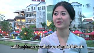 getlinkyoutube.com-Think Asean EP2 New Day of Laos
