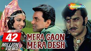 Mera Gaon Mera Desh {HD} - Dharmendra - Asha Parekh - Vinod Khanna - 70's Hit -(With Eng Subtitles)