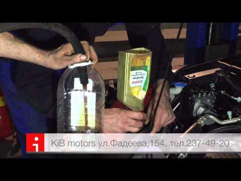 Замена жидкости в ГУР KiB motors