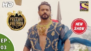 Prithvi Vallabh - Webisode - Ep 3 - 27th January, 2018 width=