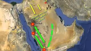 getlinkyoutube.com-علامات ظهور الإمام المهدي (عج ) 2015 احداث حقيقية حدثت في عصرنا الحاضر !!