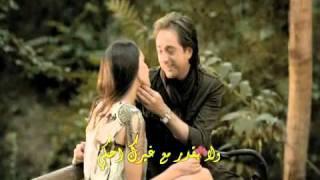 getlinkyoutube.com-مروان خوري و الين لحود ......  بعشق روحك مع الكلمات