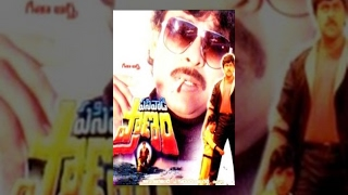 getlinkyoutube.com-Pasivadi Pranam || Telugu Full Movie ||  Chiranjeevi, Vijayashanthi