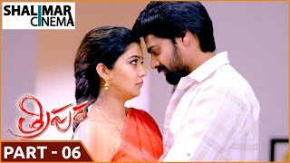 Tripura Telugu Movie Part 06/12 || Naveen Chandra, Swathi Reddy, Sapthagiri || Shalimarcinema