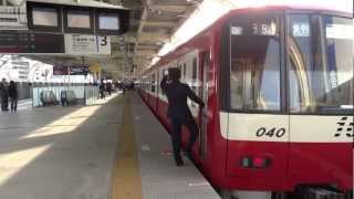 getlinkyoutube.com-京急 女性車掌とドレミファ Female conductor on Keihin Kyuko Line