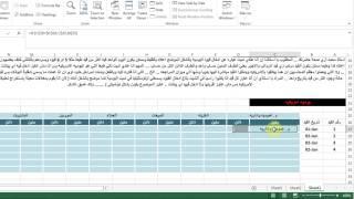 getlinkyoutube.com-في خمس دقائق فقط الترحيل من اليومية العادية إلى اليومية الامريكية اليا .. محمد جود الله