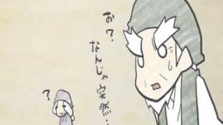 getlinkyoutube.com-日本おもしろ昔話 第1話 【桃太郎】 高画質