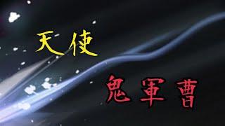 getlinkyoutube.com-【ジムニー】大分魔道組合 in 祝子川林道#4