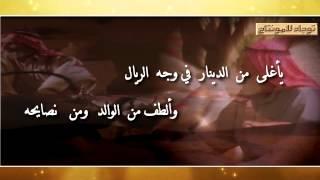 getlinkyoutube.com-شيلة ناح الحمام .. كلمات / مطيع بن مرعي .... اداء خالد الوعيلي .و. ربيع اليامي .. تنفيذ / توجاد
