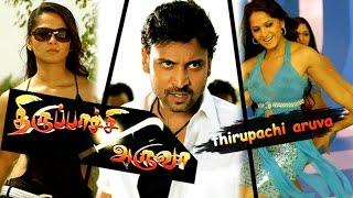 getlinkyoutube.com-Thirupachi Aruva || Anushka Full Tamil Movie || latest tamil full movie 2015
