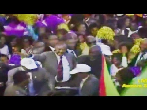 President Isaias Afewerki Dances Tigre on 2014 Independence Day