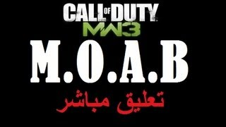 getlinkyoutube.com-مواب تعليق مباشر | MW3 LIVE M.O.A.B