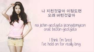 getlinkyoutube.com-IU (아이유) - Knee (무릎) Lyrics [Han+Rom+Eng]