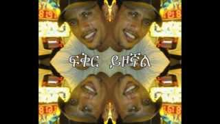 getlinkyoutube.com-New Ethiopian Music Addiszefen Fkryzongal by Terefe Assefa 2012