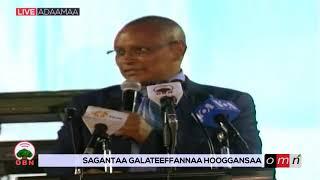 OMN: Sagantaa Galateeffannaa Hooggansaa( Eebla  18, 2019)