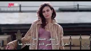 getlinkyoutube.com-فيلم الجسد Vücut مترجم للعربية جودة عالية