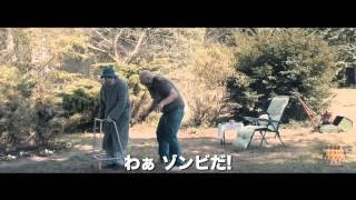 getlinkyoutube.com-映画『ロンドンゾンビ紀行』予告編