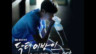 getlinkyoutube.com-[AUDIO+DL] Bobby Kim (바비 킴) - 이방인 (Stranger) (Doctor Stranger OST)