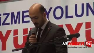 AK Parti Erzincan 6. Olağan Merkez İlçe Kongresi Yapıldı