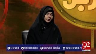 Shuhda E Karbala 06-10-2016 - 92NewsHDPlus