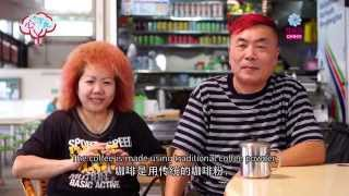 Singtel TV: Our Lovepedia Episode 12 – Coffee Shops to Cafes